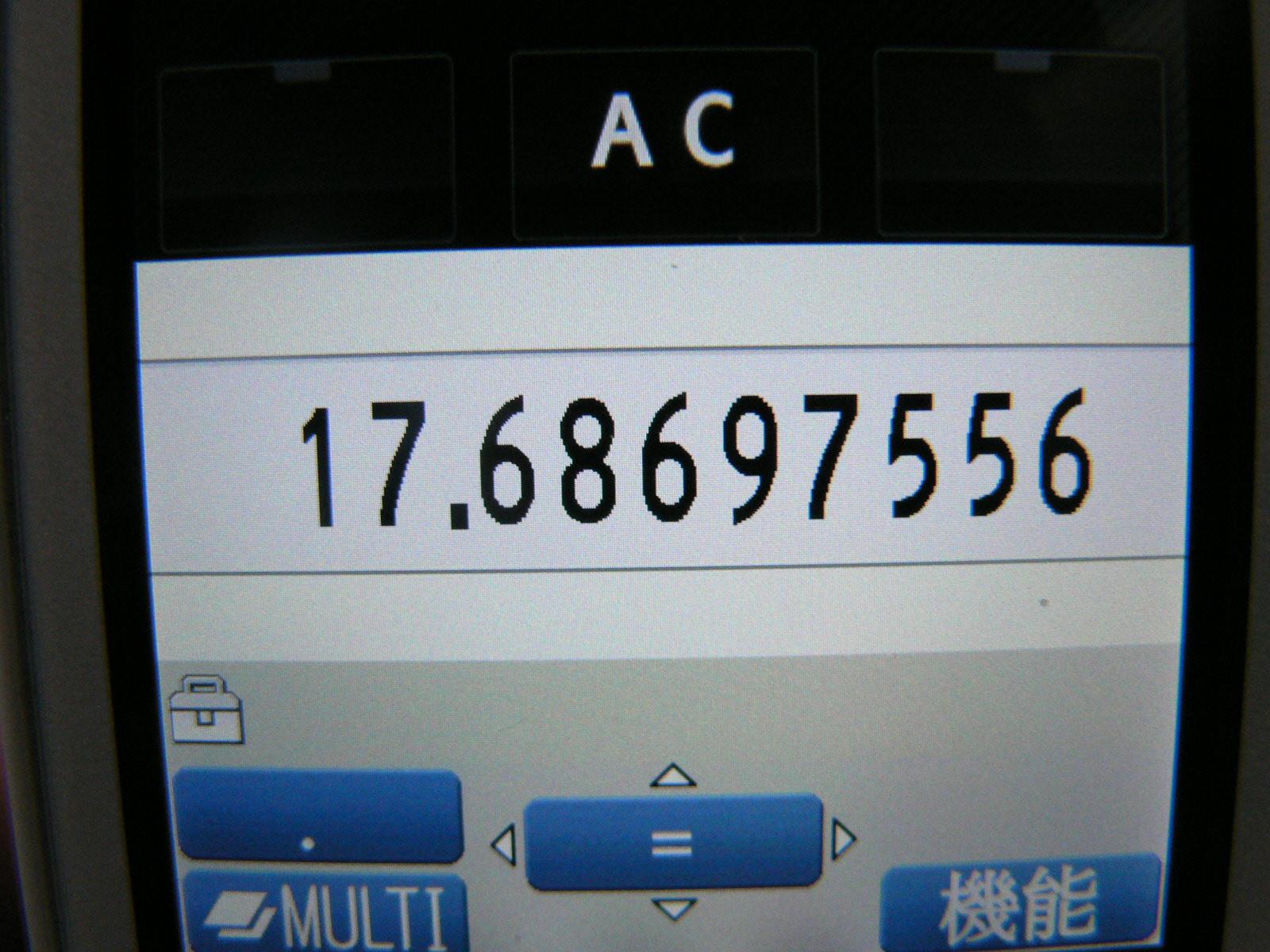 b0144624_21524192.jpg