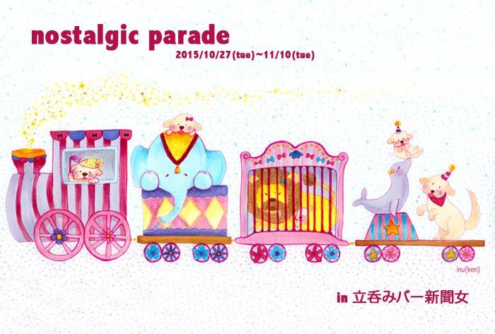 nostalgic parade_a0093332_11444295.jpg