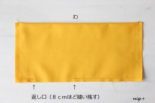 f0023333_19554108.jpg