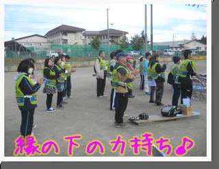 これが村民大運動会なのだ♪_c0259934_16432183.png
