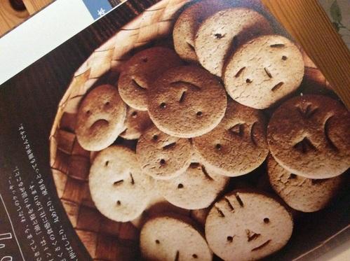 初めてのクッキー♪( ´▽`)_a0188838_21445434.jpg