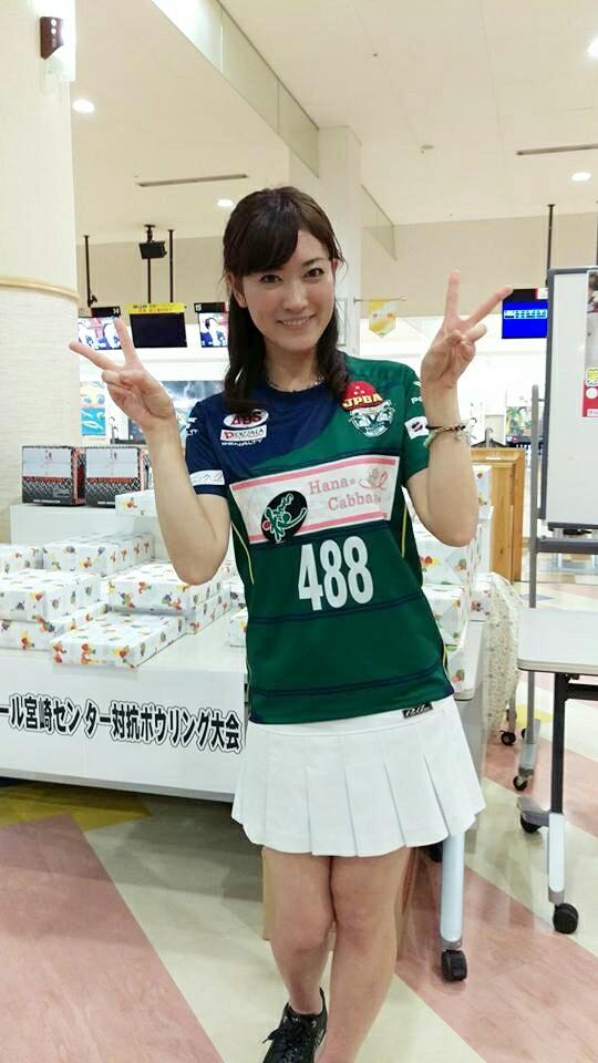 宮崎エースレーンさんでチャレンジ☆_b0259538_01275878.jpg