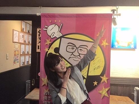 宮崎エースレーンさんでチャレンジ☆_b0259538_01545602.jpg