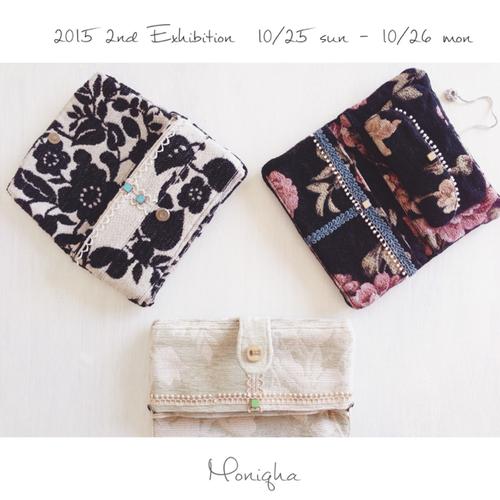 ■ 2015年10月25日(日)~26日(月)展示会- アートイベント『Moniqha』 _a0083140_18282587.png