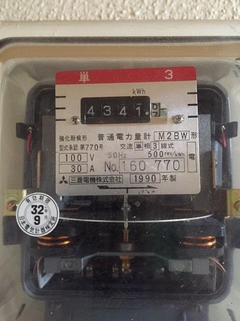 電気メーターは語る_b0017844_23404843.jpg