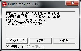 f0184244_21241951.jpg