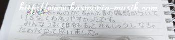 ピアノ指導☆練習出来なかった?_d0165645_20573846.jpg