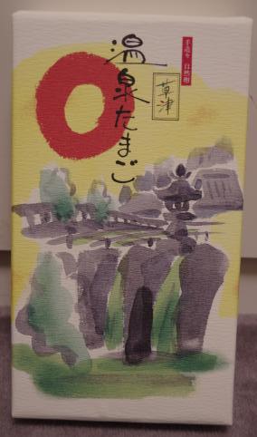 旧六合村の「世立八滝」_c0341450_2064974.jpg