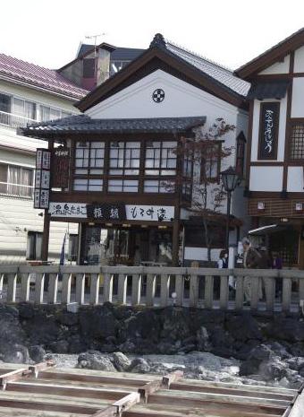 旧六合村の「世立八滝」_c0341450_207425.jpg
