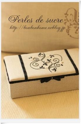 自宅レッスン シャルニエの箱 ペンスタンド めがねスタンド_f0199750_16343288.jpg