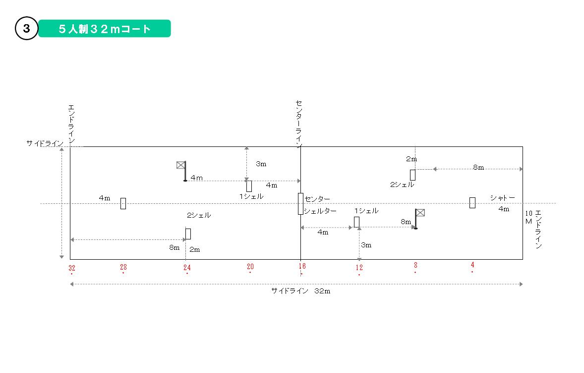 滝野パーク雪合戦の風景~3_e0324053_18163984.png
