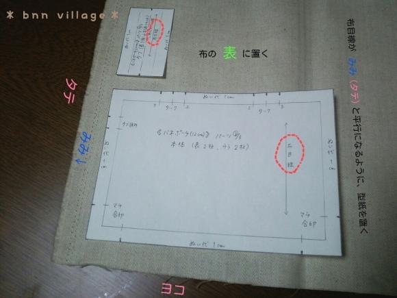 f0255754_17033351.jpg