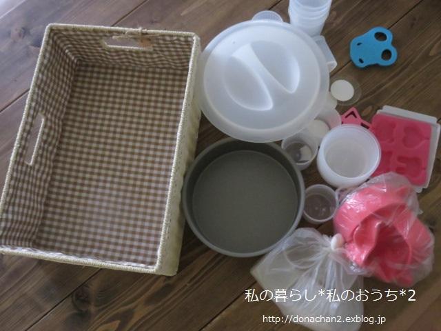 ++お菓子作りのカップ容器や型の断捨離*&収納*++_e0354456_10161627.jpg
