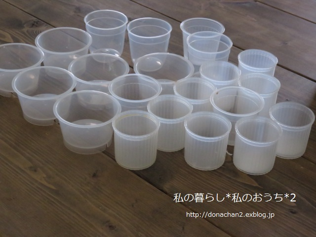 ++お菓子作りのカップ容器や型の断捨離*&収納*++_e0354456_10173113.jpg