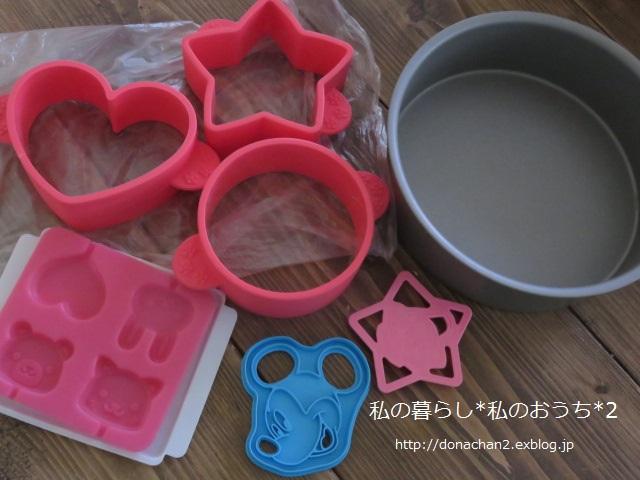 ++お菓子作りのカップ容器や型の断捨離*&収納*++_e0354456_10351855.jpg