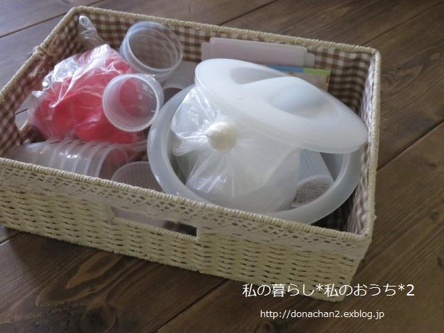 ++お菓子作りのカップ容器や型の断捨離*&収納*++_e0354456_10382577.jpg
