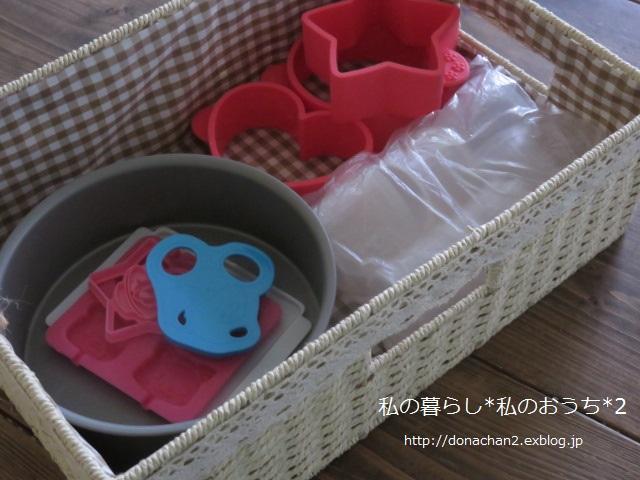 ++お菓子作りのカップ容器や型の断捨離*&収納*++_e0354456_10392135.jpg