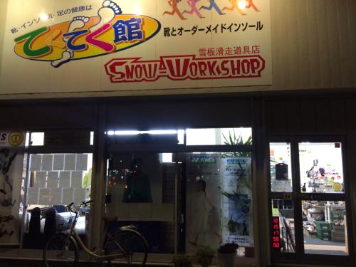 北関東のお店回り⭐️_c0151965_14274841.jpg