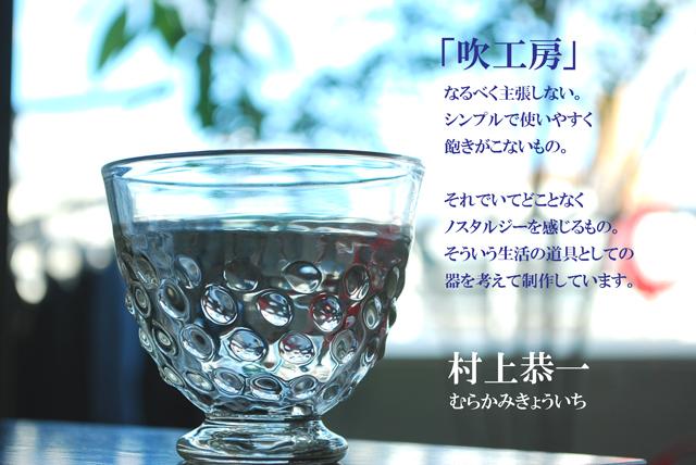 f0189867_1653990.jpg