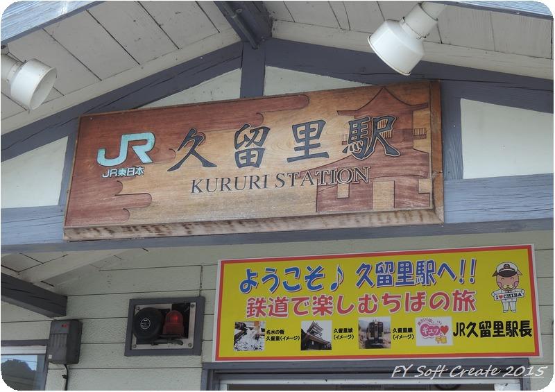 ◆ 鮨屋×湯宿?、その1 「大山千枚田」へ (2015年9月)_d0316868_456493.jpg