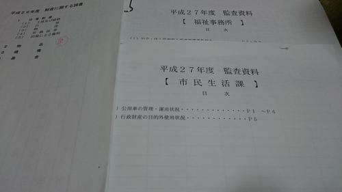c0205169_1993240.jpg