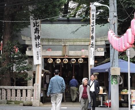 恵比寿神社の大祭は「べったら市」、W杯で誤審!_d0183174_08570723.jpg