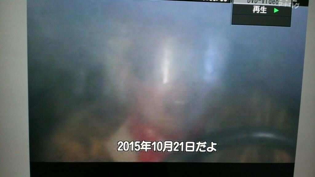 f0152875_10340507.jpg