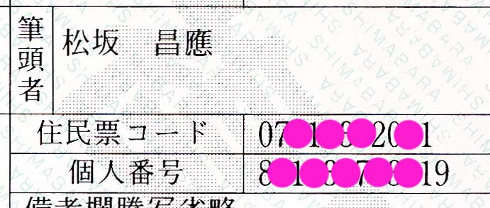 c0052876_19395588.jpg