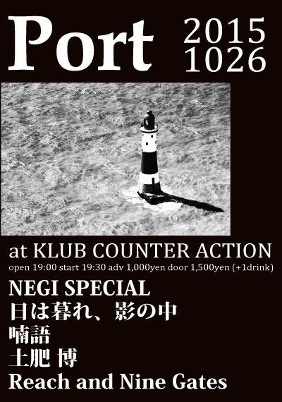 本日のライブ(KLUB COUNTER ACTION)_a0119383_16483632.jpg