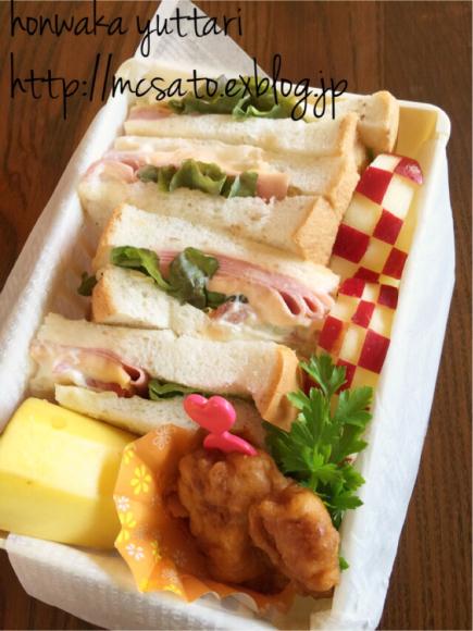 サンドイッチでお弁当_f0296683_13105192.jpg