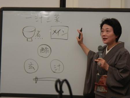 温泉療養指導士講習会_e0120896_09064049.jpg