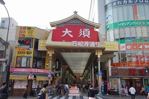 大須商店街_a0152501_2226223.jpg