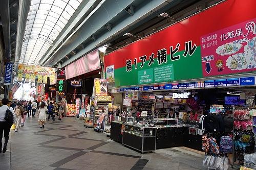 大須商店街_a0152501_22272376.jpg