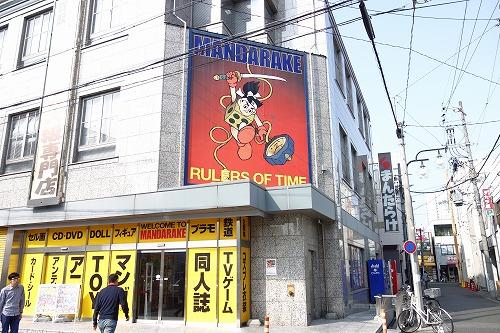 大須商店街_a0152501_22273228.jpg