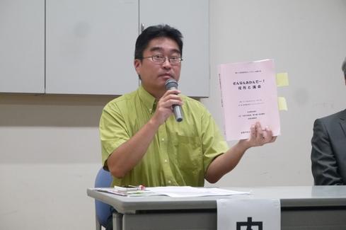 政務活動費「第三者機関」に効果みられず 領収書等ネット公開を 仙台市民オンブズマン主催フォーラム_d0011701_21322799.jpg