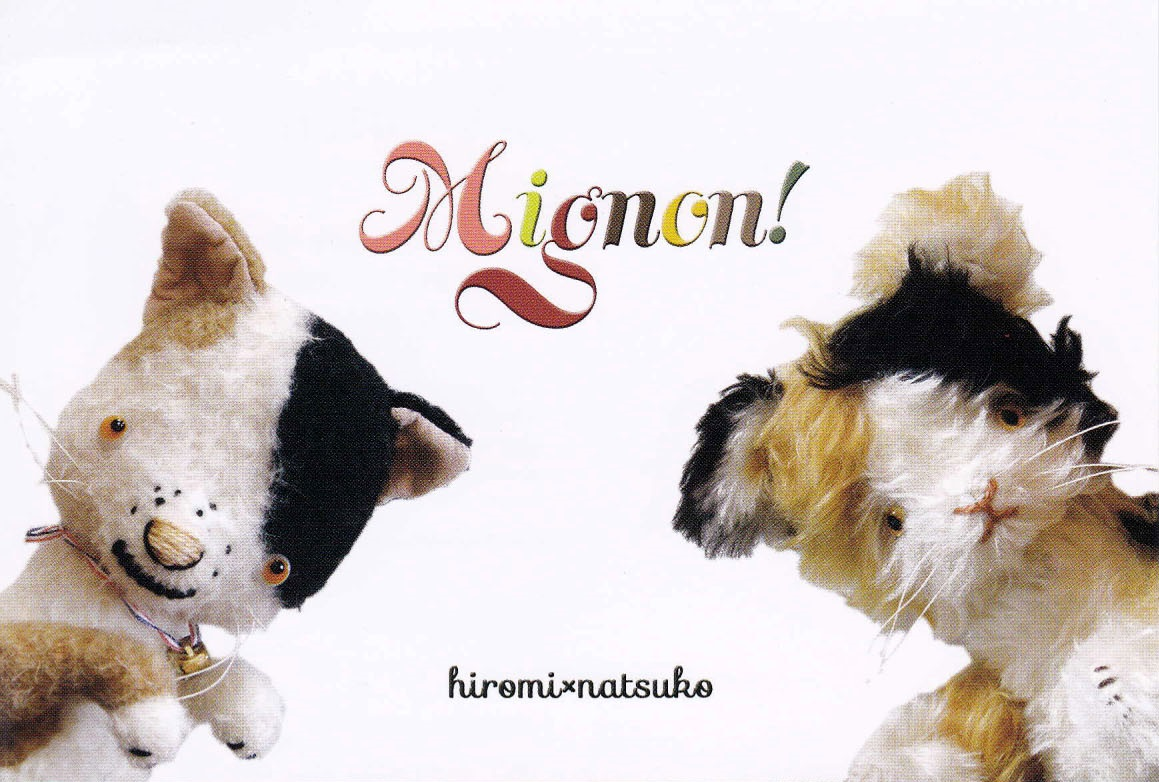 「Mignon!」 牧ひろみ×霜村ナツコ 二人展_e0134502_205466.jpg