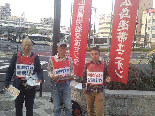 10月22日、福山駅前で街宣。11・1労働者集会参加を呼びかけた。_d0155415_1802046.jpg