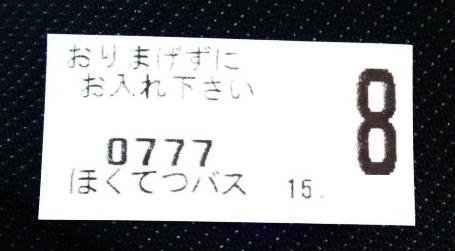 b0081121_6113845.jpg