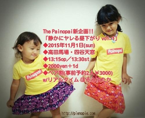 大島生まれ_f0347130_08424243.jpg