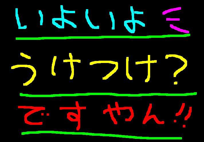 f0056935_19532971.jpg