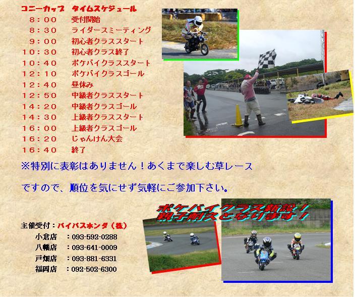 f0056935_200348.jpg