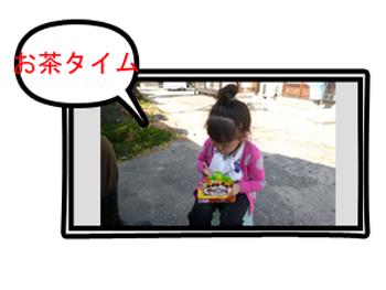 c0343936_14164563.jpg