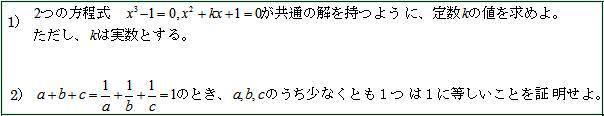 b0036638_23231413.jpg