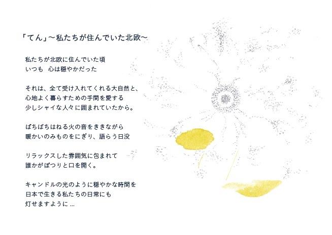 b0327438_18410575.jpg