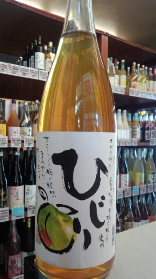 【日本酒】聖 特別純米原酒 槽場直詰瓶火入 若水60 熟成ver 限定 26BY_e0173738_10464550.jpg