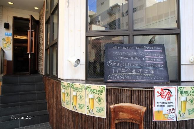 イタリア料理 GIOVANNI(ジョヴァンニ) ~マチナカでランチ~_e0227942_18240391.jpg