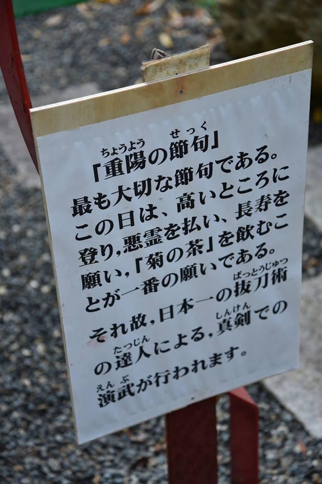 馨華献上銘茶IN福山中川美術館_f0070743_2259161.jpg