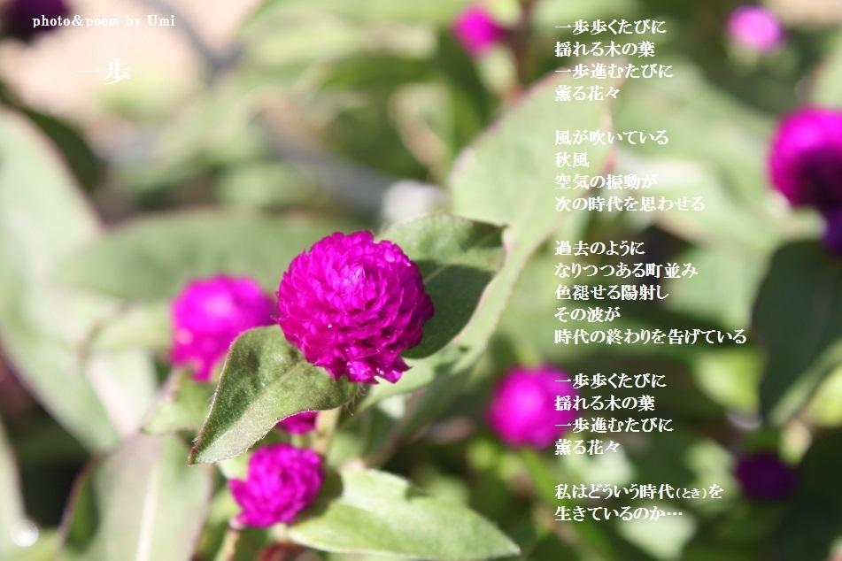 f0351844_21203203.jpg