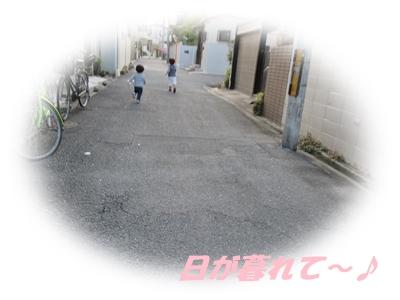 b0254145_21434924.jpg