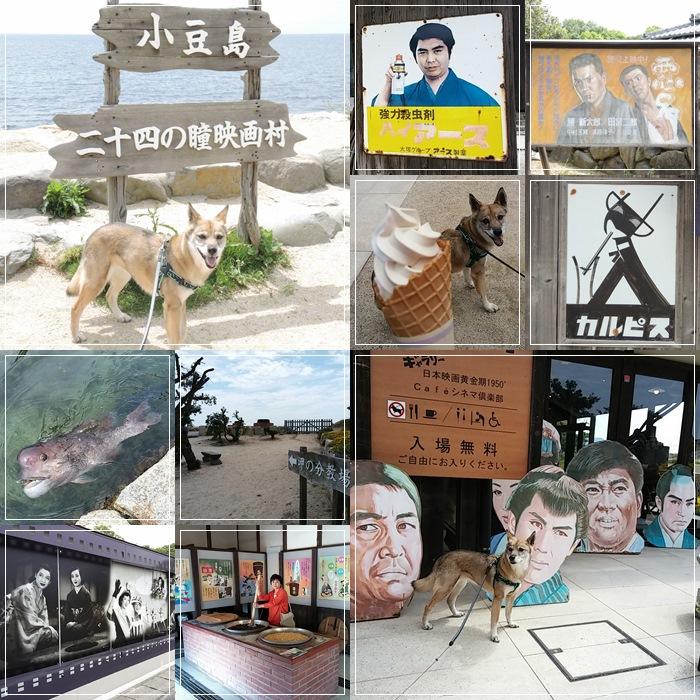 小豆島2日目_b0025947_21173917.jpg